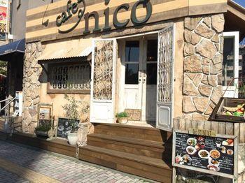 cafemeguri04-13.jpg