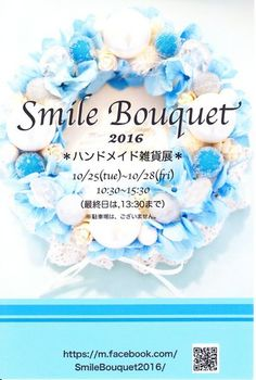 smile1-1.jpg