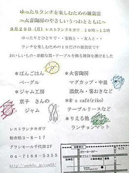 takigawa-2.jpg