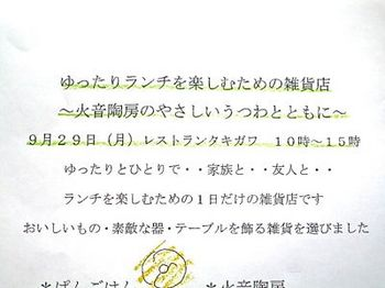 takigawa-3.jpg