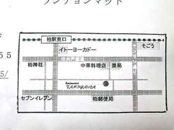 takigawa-5.jpg