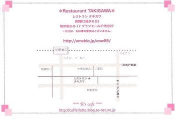 tanoshimu15-2.jpg